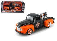 1948 Ford F1 Harley Davidson Truck & 1958 FLH Duo Glide Motorcycle 1/24 Scale Diecast Car Model By Maisto 32180