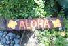 "Wooden Aloha Sign w/ Hibiscus 20"" - Tiki Bar Decor   #dptaloha1"