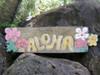 "VINTAGE HAWAII ""ALOHA"" FLOWERS TIKI BAR SIGN - 40"""
