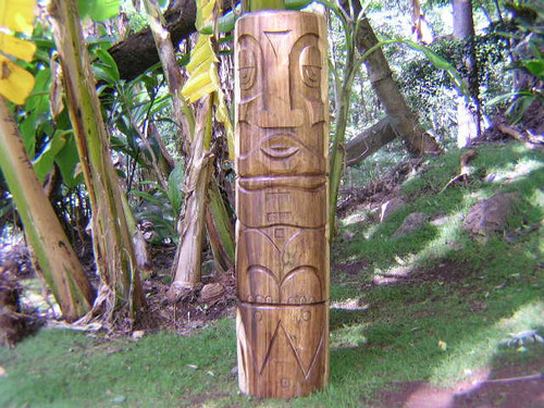 "Primitive Tiki 51"" Trader Vic's Reproduction #1 1960'S 