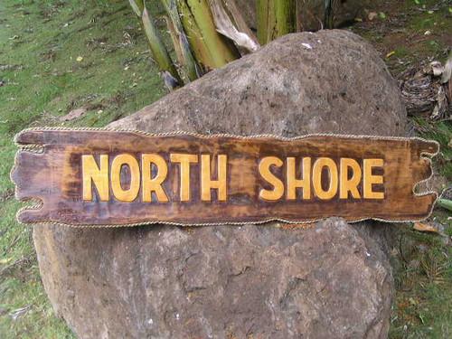 """North Shore"" Driftwood Sign 40"" | #ksr9019100"