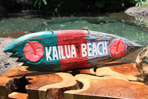 """Kailua Beach"" Shark Bite Surf Sign - 20"" - Beach Decor"