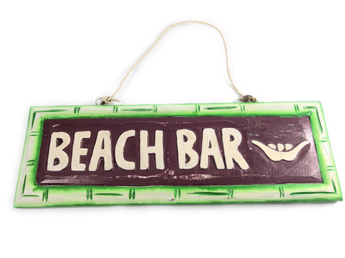 """Beach Bar"" Wooden Sign w/ Shaka Bamboo Design 12"" 
