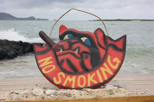 """NO SMOKING"" PIRATE BULL DOG SIGN 14"" - PIRATE DECOR"