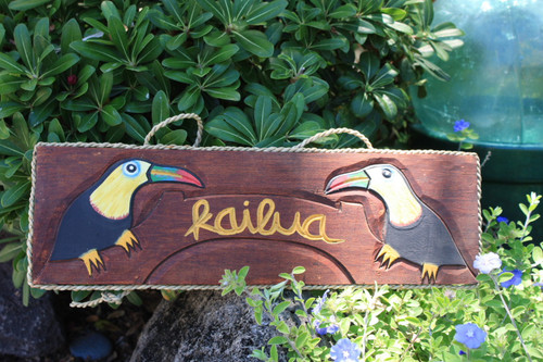 "PARROT ""KAILUA"" SIGN - 20"" NAUTICA PIRATE"