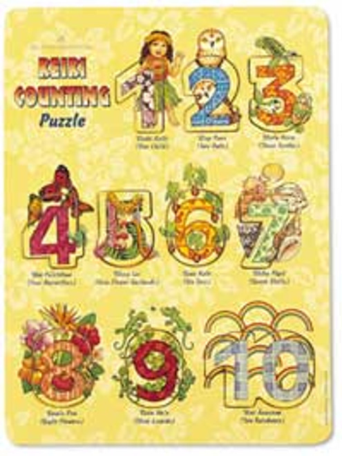 KEIKI WOODEN PUZZLES - KEIKI COUNTING PUZZLE