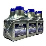 XP Performance 2 Stroke Oil 100ml 6 Pack