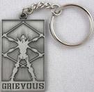 Star Wars General Grievous Metal Key Chain