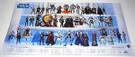 "2008 Star Wars Hasbro Action Figure/Die Cast Poster 16x30"""