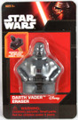 Star Wars Darth Vader Pencil Topper Eraser.