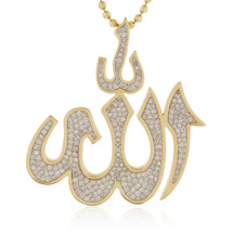 14k Yellow Gold 1.14ct Diamond Allah Pendant