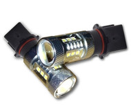 2 X P13W Equinox CREE 80W High Power Stage 4 LED DRL Daytime Running Lights