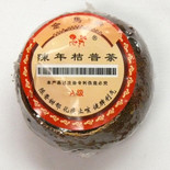 Mandarin Pu-erh (Ripe/Dark) (4OZ)