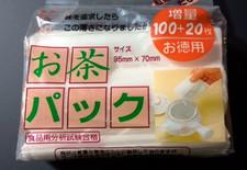 Disposable  Loose Tea Filter Bag--120PCS  (Made in Japan)