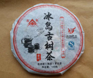 Frozen Island Pu-erh Cake (Ripe/Dark) -- 2013 Production