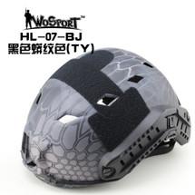 Wo Sport Fast Helmet BJ Type - Kryptek Typhon Camo
