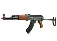 Cyma CM028S Electric AK47 Replica Airsoft Rifle in Black