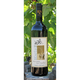 Shefa Single Vineyard Merlot 2016