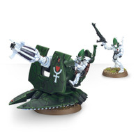 Eldar Support Weapon