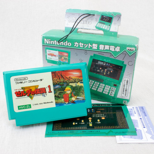 Legend Of Zelda Nintendo NES Famicom Family Computer Type