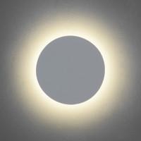 Astro Beleuchtung  Eklipse Runde350  LED Wandleuchte 2700K- 7614