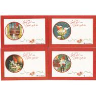 God Jul Note Cards - Jenny Nystrom - (66-0575)