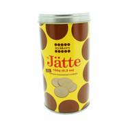 Nyakers Lil Jatte Gingersnaps - Pepparkakor Cookies - 5.3 oz. (64-BK150)
