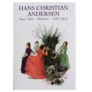 Notecard Folio - Hans Christian Andersen - 8 In (68-HANS
