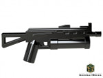 "CombatBrick Modern Warfare : PP-19 ""Bizon"" Sub-machine gun"