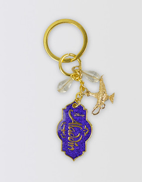 Aladdin Charm Keyring