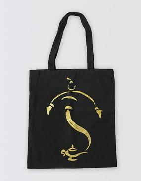Aladdin Canvas Bag