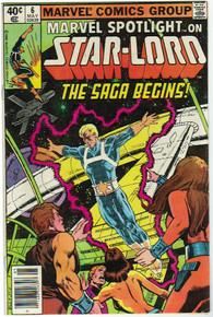 Marvel Spotlight Vol. 2 #6 VF Front Cover