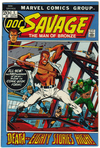Doc Savage #1 VF Front Cover