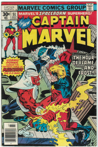 Captain Marvel #51 VF Front Cover