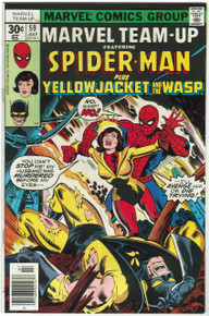 Marvel Team Up #59 VF/NM Front Cover