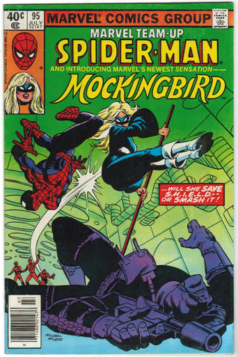 Marvel Team Up #95 VF Front Cover