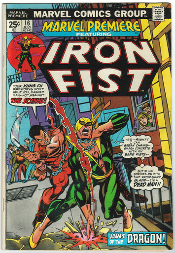 Marvel Premiere #16 VG Front Cover