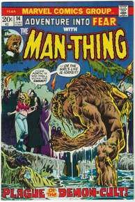 Fear #14 VF/NM Front Cover