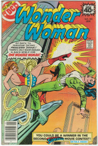 Wonder Woman #251 FN Front Cover