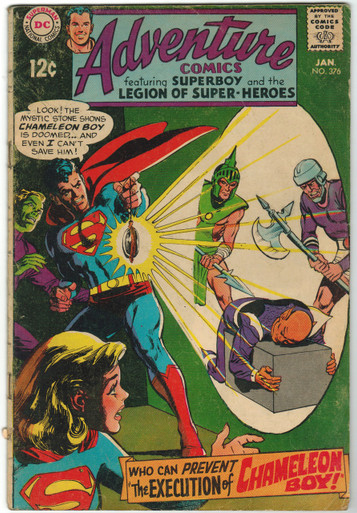 Adventure Comics #376 GD Front Cover