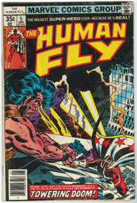 Human Fly #5 GD Front Cover