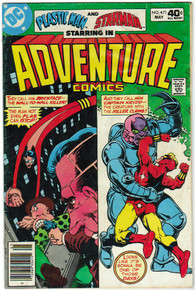 Adventure Comics #471 VG