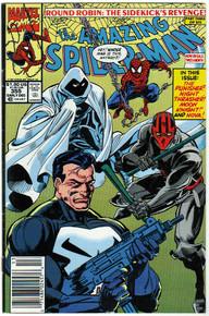 Amazing Spider Man #355 NM