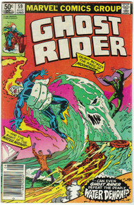 Ghost Rider #59 FN