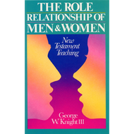 Role Relationship of Men & Women by George W. Knight III (Paperback)