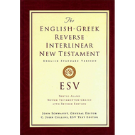 ESV English-Greek Reverse Interlinear New Testament by John Schwandt (Hardcover)
