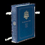 The Interlinear Bible: Hebrew / Greek / English in 1 volume (Hardcover)