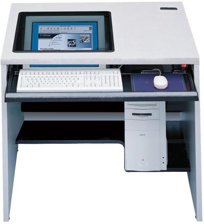 Nova Workstation - 45 Series - Flat Panel Display