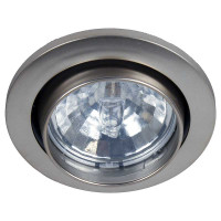 Halogen Adjustable Swivel Light - 12 volt