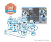 Tommee Tippee Boy Decorated Starter Set